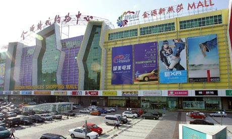 Shopping-mall-Beijing-007