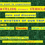 【3D 15th English Activity】The Mysterious Trip!